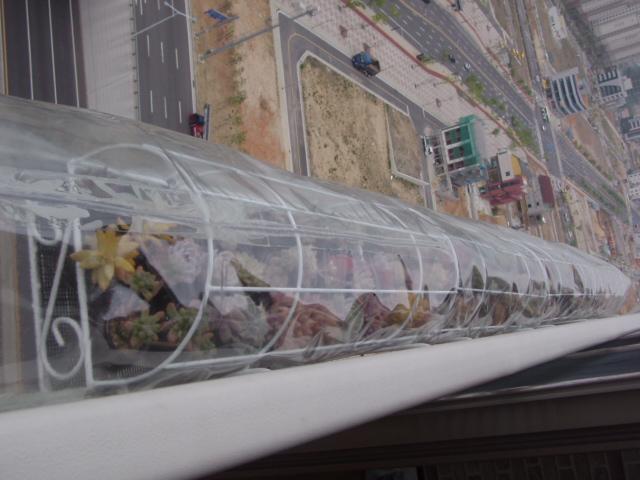 마지막으로 덮개를 꼭끼워둔상태 기존에사용했던 PVC연질비닐 씌운모습..
