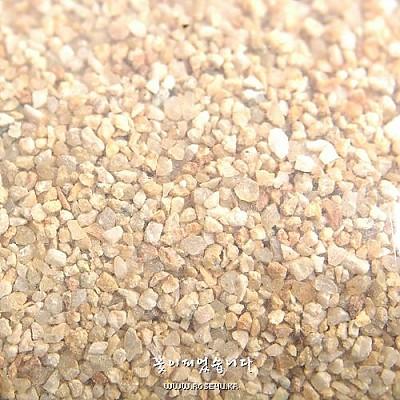 울산 황금모래(Golden Sand)